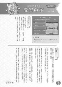 07atago02_550