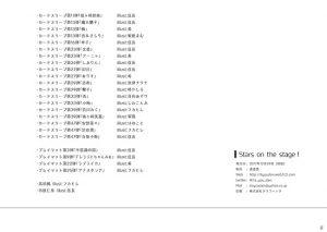 07mokuji_550