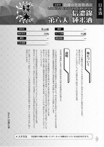 07nobunaga550h_2