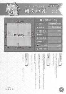 08hibiki02_550