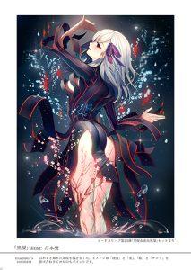 black_sakura